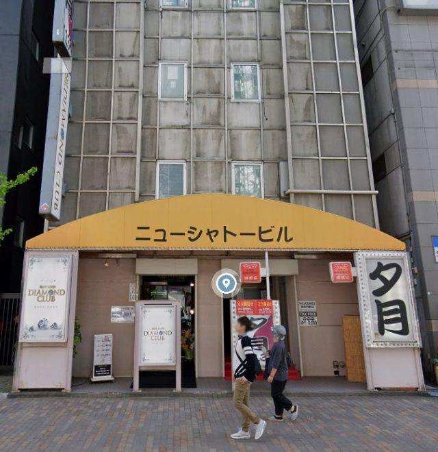すすきのソープランド【ダイアモンドクラブ】