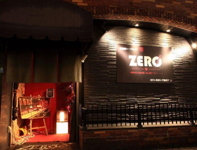 すすきのソープランド【ZERO】
